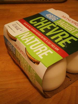 gateau yaourt chevre pistache